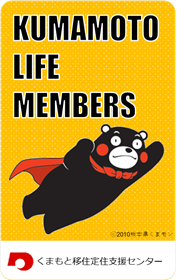 KUMAMOTO LIFE MEMBERSカードデザイン